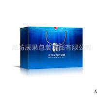 海参礼品包装盒 鲍鱼包装盒冻干海参包装盒 海产品包装盒