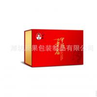 海参包装盒海参礼品盒海产品包装盒鲍鱼燕窝包装盒订制免费设计