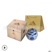 海产品包装盒 食品包装礼盒 海参水产品折叠纸盒 精美设计包装盒