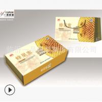 专业定制蜂巢礼品盒蜂蜜包装盒蜂产品养生进口精品礼盒手提袋