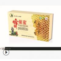 厂家专业订制土特产礼品蜂巢蜂蜜礼品盒蜂产品精美包装手提袋