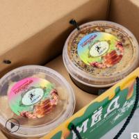 俄罗斯进口蜂蜜椴树蜜1250g*2罐礼盒装原蜜百花蜜成熟结晶土蜂蜜
