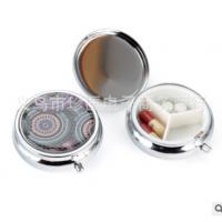 金属滴胶药丸盒 创意便携式可爱迷你三分格药盒HQ490715