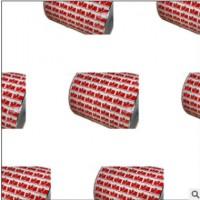 药品级食品包装聚酯镀铝PE复合卷膜印刷自动包定制定做