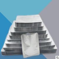 三边封药品级铝箔袋包装袋易撕复合袋真空袋印刷自封定制定做