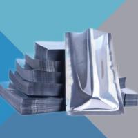药品级食品包装镀铝复合卷膜印刷自动包定制定做