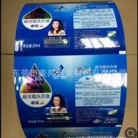 无限量定制食品级卷膜 无菌生产药品铝箔卷膜