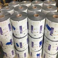 加工定制药品级卷膜 无菌生产铝箔纯铝透明食品卷膜