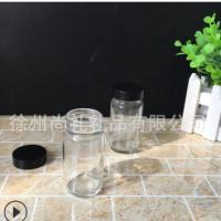 厂家直销批发100ML极草瓶 虫草瓶 药丸瓶 含片瓶 密封玻璃药丸瓶