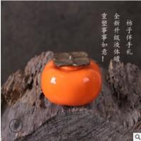 厂家定制三两三陶瓷柿子酒瓶 液体罐 礼品伴手礼酒醋创意包装容器
