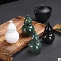 厂家定制古代墨绿陶瓷中药瓶小号复古风石斛灵芝茶叶罐 便携刻字
