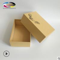 高档天地盖礼品包装盒定做 牛皮纸包装盒茶叶硬纸板礼盒定制