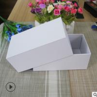 厂家低价定做中性白色天地盖盒子 礼品盒 纸质包装盒定制