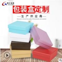 厂家批发现货批发正方形腰带包装盒手串纸盒礼品盒特种纸印刷