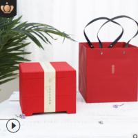 现货通用中秋糖果包装盒 双层茶叶包装盒 烘焙特种纸礼品盒定做