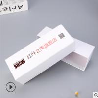 长方形纯色烫金太阳伞雨伞包装盒定做 简约天地盖礼品盒定制logo