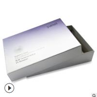 化妆品盒子 护肤品盒子套装纸盒定制 金卡银卡面膜盒子包装盒定做