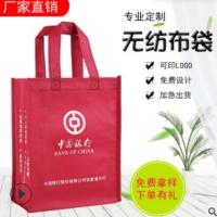 无纺布袋定做logo定制袋子手提环保购物袋环保袋覆膜无纺布手提袋
