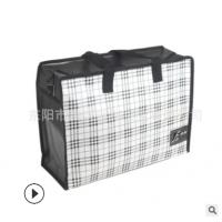 覆膜无纺布拉链袋棉被收纳袋防尘防水 环保购物袋被子搬家袋现货