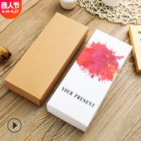 A 现货牛皮纸天地盖礼品盒白卡内裤茶叶盒保健品盒化妆品盒手机盒