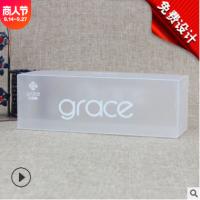 pp塑料包装盒批发数据线包装盒PVC手机壳包装盒透明LOGO厂家定制