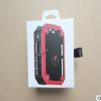 厂家批发 手表包装礼品盒 手机数码电子产品包装盒 移动电源盒子
