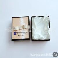 厂家供应精美天地盖 礼品手表包装盒 饰品耳钉盒手链盒彩盒定制