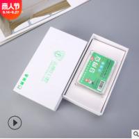 通用手机盒订做纸盒定制手机壳数码电子产品牙线天地盖包装盒定做