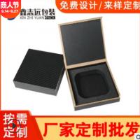 厂家定制高端蓝牙耳机包装盒入耳式耳机包装天地盖礼品彩盒
