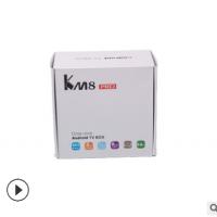 FSC认证包装盒厂家电视盒包装彩盒 医院专用播放器纸盒网络机顶盒