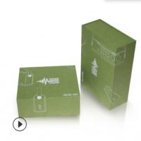 FSC认证包装生产定做低音炮彩盒 音响包装盒 蓝牙音箱包装彩盒