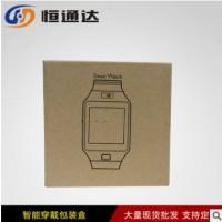 深圳厂家现货DZ09外单智能蓝牙手表牛皮纸天地盖包装纸盒可定做