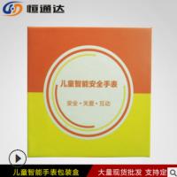 深圳工厂现货Z6六代橙色儿童智能定位防水电话手表包装盒可定制
