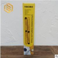 卷尺刻度尺收缩软尺医用测量尺包装盒印刷定做