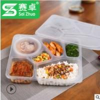 赛卓一次性餐盒 塑料pp外卖打包盒 方形五格带盖快餐饭盒厂家直销