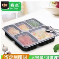 赛卓厂家直销一次性饭盒 塑料五格外卖打包盒 便当快餐盒现货批发