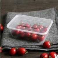 促销一次性打包盒750ML连体餐盒加厚长方形饭盒高档外卖盒300套