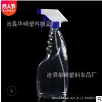 厂家现货300ml 500ml塑料瓶 喷雾瓶 喷壶 pet塑料瓶 防狼喷雾瓶子