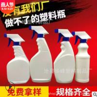 厂家批发500ml塑料瓶 喷雾瓶 全能水喷雾瓶 防狼喷雾瓶 喷壶