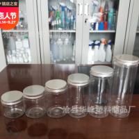 透明食品塑料罐pet塑料瓶密封包装罐饼干花茶罐子塑料瓶子