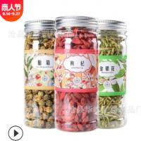 包邮350ml塑料瓶 pet花茶瓶 透明塑料瓶 食品罐 6*15食品级包装罐