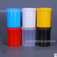 带内盖500ml广口塑料瓶 500g油墨化妆品塑料罐 PP直身塑料小桶