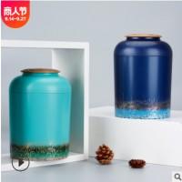 茶叶罐创意个性时尚小青柑包装罐特大号茶叶罐古树红茶普洱茶叶罐