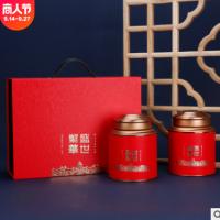 红茶包装盒空礼盒一斤装金骏眉大红袍茶叶礼盒装空盒茶叶罐礼品盒