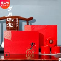 红茶茶叶包装礼品盒金骏眉半斤正山小种红茶礼盒茶叶礼盒