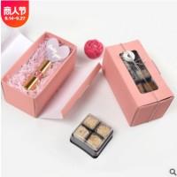 高档礼品内裤袜子瓦楞抽屉盒粉色开窗长方形茶叶彩色包装盒子TH05