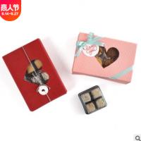 简约节日礼品抽拉盒红色瓦楞长方形桃心窗口茶叶手工皂包装盒TH06