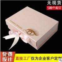 礼盒定制 高档礼盒定做 化妆品包装盒定制 礼盒定制