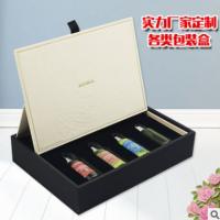上海厂家定制化妆品礼品盒翻盖包装盒可折叠护肤品精油包装盒订做