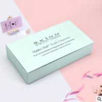 上海厂家定制礼品盒化妆品包装盒硬纸板翻盖盒定做礼盒包装纸盒